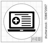e health concept and laptop icon | Shutterstock .eps vector #538872007