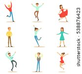 people overwhelmed of happiness ... | Shutterstock .eps vector #538876423