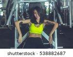 asian woman fitness | Shutterstock . vector #538882687