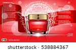 moisturizing cream cosmetic ads ... | Shutterstock .eps vector #538884367