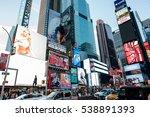 new york  ny  august 27  2016 ... | Shutterstock . vector #538891393