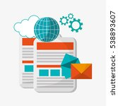 documents globe email cloud gear | Shutterstock .eps vector #538893607