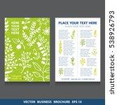vector flyers brochure with... | Shutterstock .eps vector #538926793