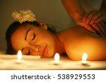 woman during a massage...   Shutterstock . vector #538929553