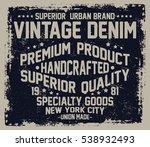 new york city vintage denim ... | Shutterstock .eps vector #538932493