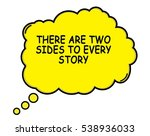 There Are Two Sides To Every...