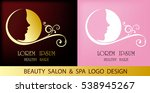 beauty logo in the moon design... | Shutterstock .eps vector #538945267