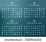 set of 200 universal solid food ... | Shutterstock .eps vector #538963183