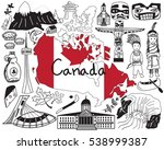 travel to canada doodle drawing ... | Shutterstock .eps vector #538999387