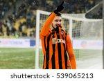 kiev  ukraine   december 12 ... | Shutterstock . vector #539065213
