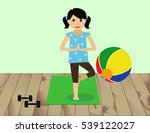 yoga kids. gymnastics for... | Shutterstock .eps vector #539122027