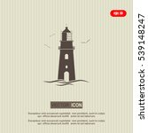 lighthouse icon | Shutterstock .eps vector #539148247