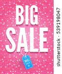 sale poster template. colorful... | Shutterstock .eps vector #539198047