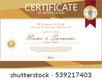 certificate abstract template... | Shutterstock .eps vector #539217403