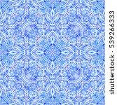 watercolor seamless pattern... | Shutterstock . vector #539266333
