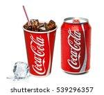ankara turkey   decembre 15 ... | Shutterstock . vector #539296357