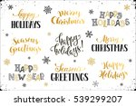 hand written new year phrases.... | Shutterstock .eps vector #539299207