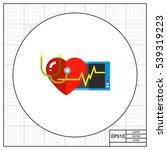 human heart as cardiology... | Shutterstock .eps vector #539319223