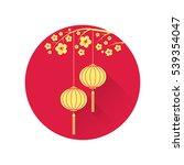 chinese lantern and cherry... | Shutterstock .eps vector #539354047