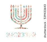 cute hanukkah greeting card ... | Shutterstock .eps vector #539433643