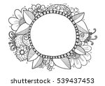 doodle lines hand drawing frame ... | Shutterstock .eps vector #539437453