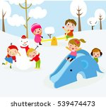 vector illustration  kids... | Shutterstock .eps vector #539474473