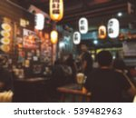 Blur Japanese Restaurant For...