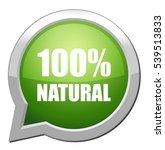 100  natural button | Shutterstock .eps vector #539513833