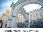Grand Kremlin Palace 4