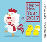 cute boy wearing rooster... | Shutterstock .eps vector #539679037