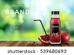 Pomegranate juice ads, delicious juice on wooden table isolated on bokeh background, 3d illustration | Shutterstock vector #539680693
