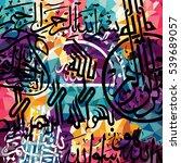 arabic islam calligraphy... | Shutterstock . vector #539689057