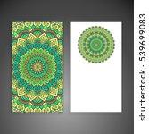 business card. vintage... | Shutterstock . vector #539699083