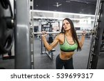 beautiful muscular fit woman... | Shutterstock . vector #539699317
