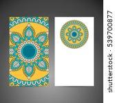 business card. vintage... | Shutterstock . vector #539700877