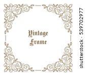 vintage floral decorative frame ...   Shutterstock . vector #539702977