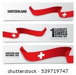 waving flag of switzerland. set ... | Shutterstock .eps vector #539719747