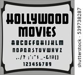 script handcrafted vector... | Shutterstock .eps vector #539738287