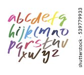 The English Alphabet Multi...