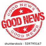 good news stamp | Shutterstock .eps vector #539795167