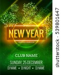 New Year Party Poster Design...