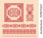 ancient chinese pattern of... | Shutterstock .eps vector #539875267