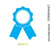 medal  stamp  icon  vector... | Shutterstock .eps vector #539894467