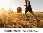 asian man running on a rural... | Shutterstock . vector #539930467