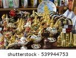 doha  qatar   december 18  ...   Shutterstock . vector #539944753