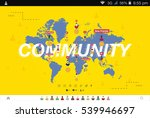 banner global community and... | Shutterstock .eps vector #539946697