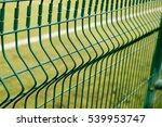Steel Grating Fence Of Soccer...