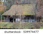 hida fold village trees | Shutterstock . vector #539974477