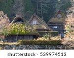 clear image of hida folk village | Shutterstock . vector #539974513