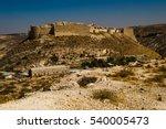 remains ancient impressive... | Shutterstock . vector #540005473